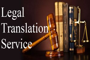 ترجمه مدارک حقوقی-دارالترجمه رسمی 911