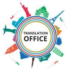 دارالترجمه رسمی