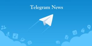 کانال تلگرام دپارتمان تحقیق و ترجمه